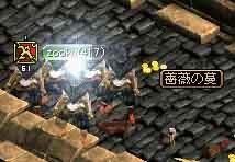 f0016964_20102359.jpg