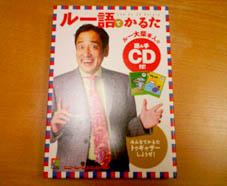 ☆メリークリスマス☆_a0087471_22472922.jpg