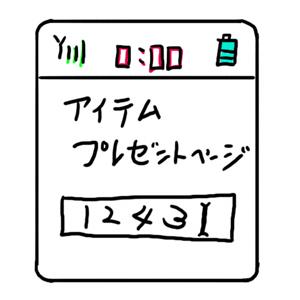 c0143177_1936054.jpg
