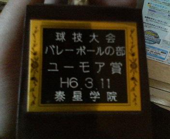 f0072978_015755.jpg