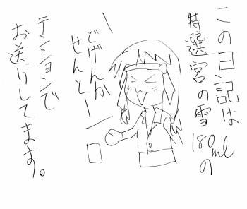f0150181_2553441.jpg