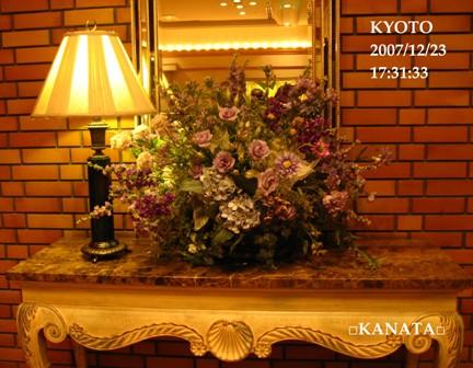 f0120483_20105951.jpg