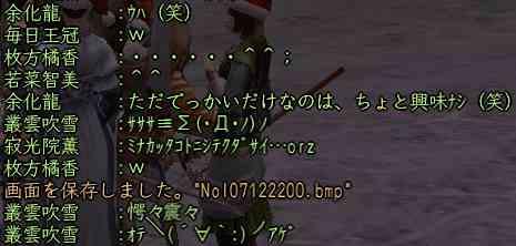 b0047293_23282271.jpg