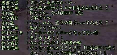 b0047293_23323842.jpg