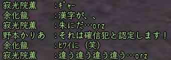 b0047293_23353430.jpg