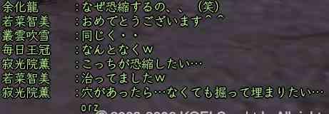 b0047293_23384222.jpg