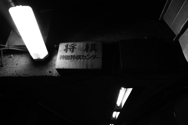 ガード下【弐】_e0004009_012990.jpg