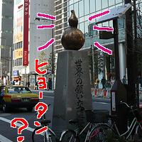 b0019611_2147141.jpg