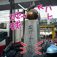 b0019611_2147291.jpg