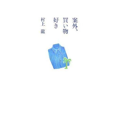 d0047811_21243422.jpg