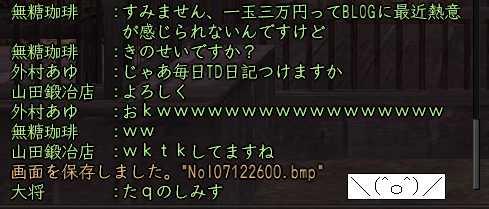 c0139513_224846.jpg