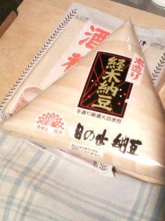 粕汁。_f0064823_20505467.jpg