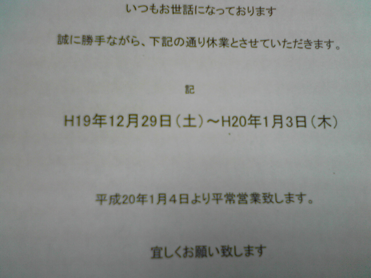 d0106624_1927347.jpg