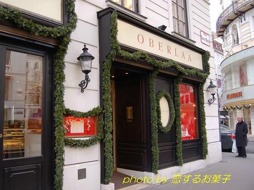ウィーンのカフェ文化を楽しむ・「オーバーラーアー・シュタットハウス」_e0071324_11174416.jpg