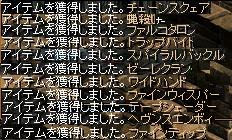 f0152131_18175425.jpg