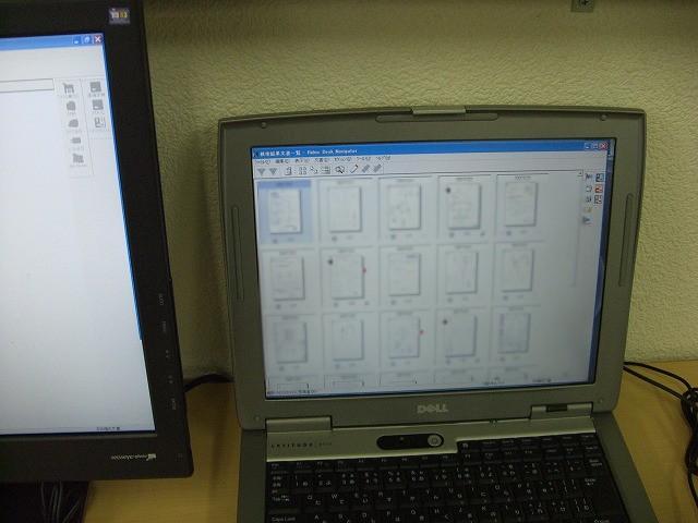 パソコンモニターの活用方法_d0085634_853596.jpg