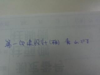 f0089537_0145476.jpg