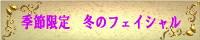 d0051541_22144824.jpg