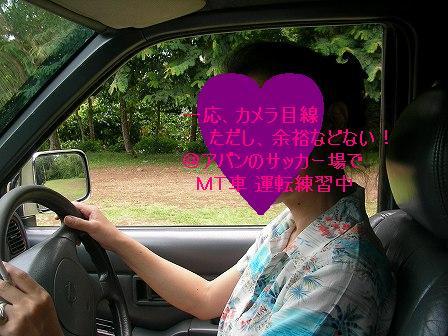 a0074049_15355267.jpg