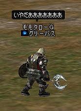 b0050155_145648.jpg