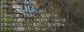 c0107459_4584011.jpg