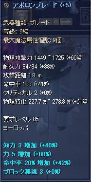 c0127066_1048720.jpg