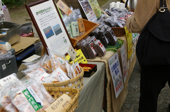 「田子作煎餅」―匠の市でのみ販売、千葉の手焼き煎餅―_c0014967_1562270.jpg