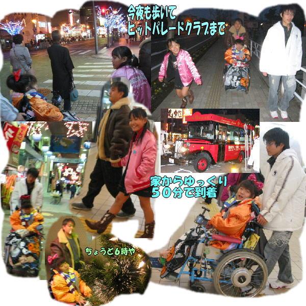 f0082367_12123555.jpg