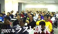 第18回in橋本_c0000970_15114282.jpg