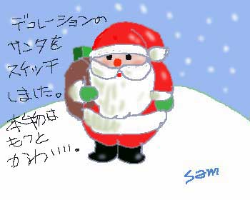 c0053177_1014149.jpg
