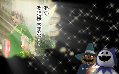 b0046686_9364862.jpg