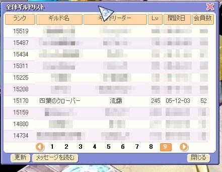f0048086_1534833.jpg