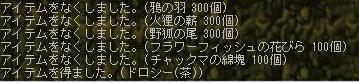 f0151391_985530.jpg