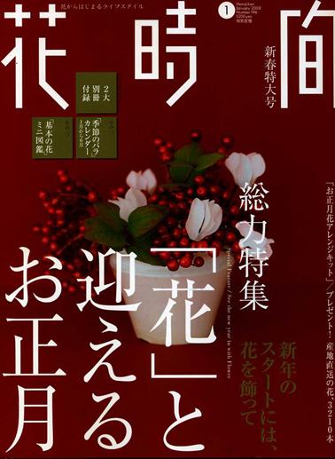 花の季節_c0129404_21474998.jpg
