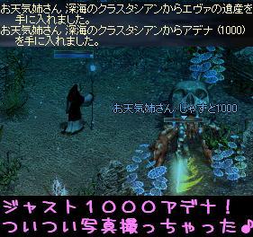 f0072010_18195238.jpg