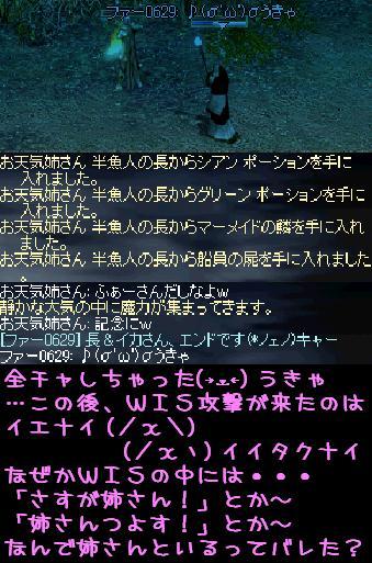 f0072010_18241499.jpg