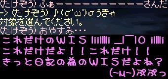 f0072010_18273739.jpg