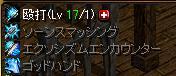 e0087811_1011561.jpg