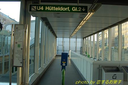 ウィーンにも・・・_e0071324_10144227.jpg