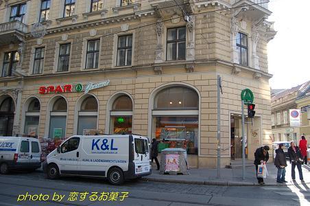 ウィーンにも・・・_e0071324_10204840.jpg