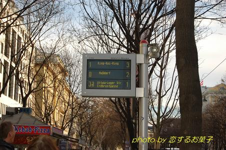 ウィーンにも・・・_e0071324_9473860.jpg