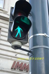 ウィーンにも・・・_e0071324_9503070.jpg