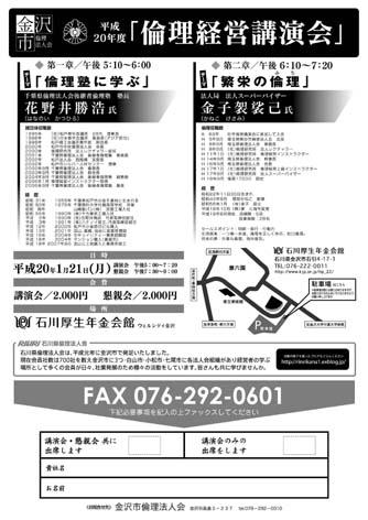 f0052933_4464454.jpg