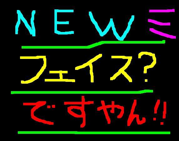 f0056935_19445124.jpg