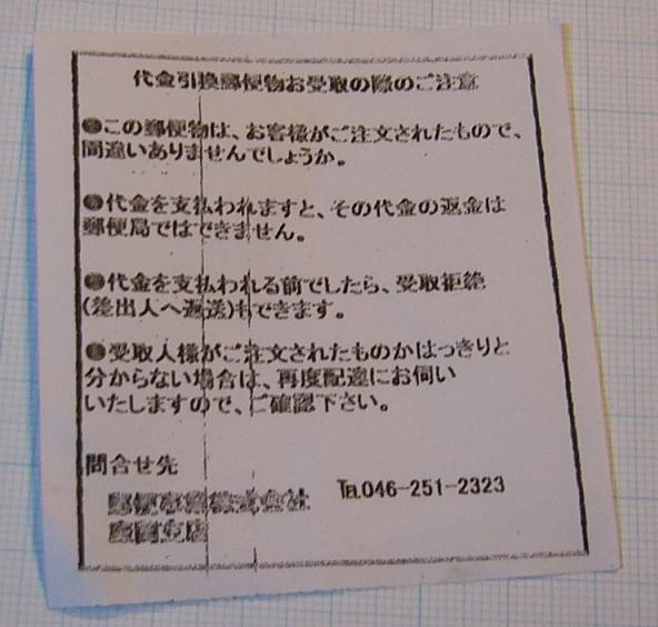 e0010650_20155169.jpg