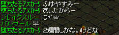 a0061353_18364016.jpg