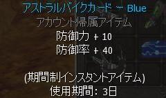 e0098659_759143.jpg