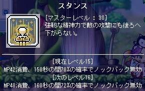 f0098060_19513171.jpg