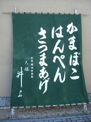 続きの湘南。_f0110663_10375164.jpg