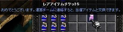 b0117179_1041262.jpg
